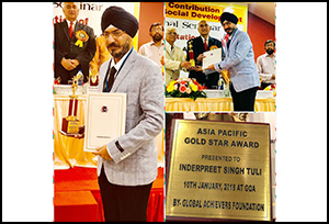 Asia Pacific Gold Star Award